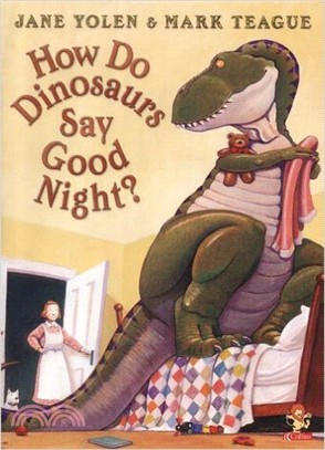 How Do Dinosaurs Say Good Night? (英版平裝本)