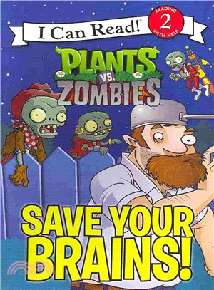 Plants Vs. Zombies ― Save Your Brains!