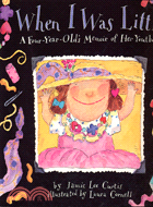 When I was little :  a four-year-old