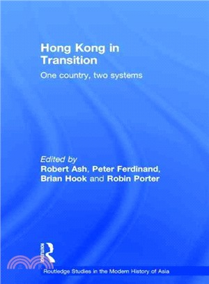 Hong Kong in transition:one country, two systems