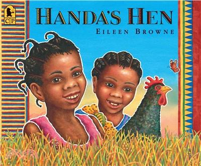 Handa's Hen (平裝本)