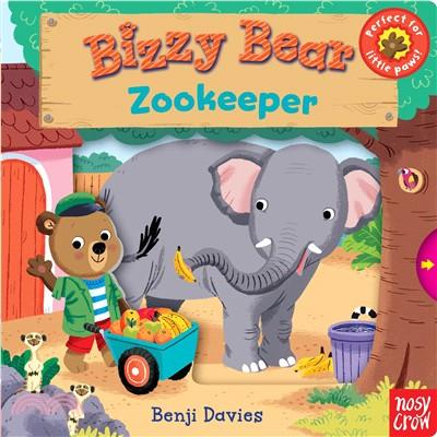 Bizzy Bear: Zookeeper (美國版)