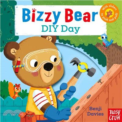 Bizzy Bear: DIY Day (硬頁書)(英國版)