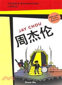 Chinese Biographies: Jay Chou
