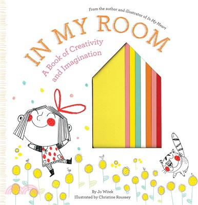 In My Room ― A Book of Creativity and Imagination