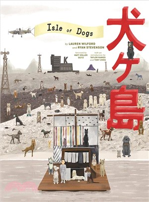 The Wes Anderson Collection ― Isle of Dogs
