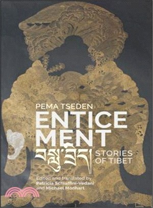 Enticement ― Stories of Tibet