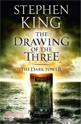 The Dark Tower II: The Drawing Of The Three (英國版)