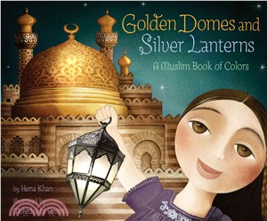 Golden Domes and Silver Lanterns: A Muslim Book of Colors (平裝本)