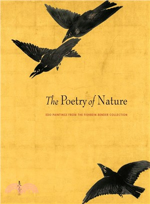 The Poetry of Nature ― Edo Paintings from the Fishbein-bender Collection