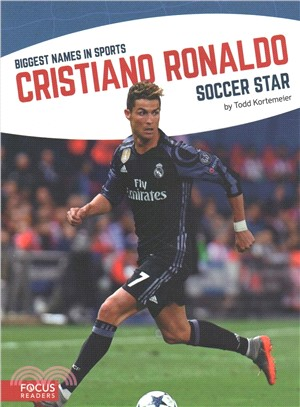 Cristiano Ronaldo ─ Soccer Star