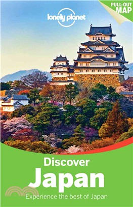 Lonely Planet Discover Japan (3rd Edition)