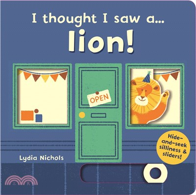 I thought I saw a... lion! (操作硬頁書)