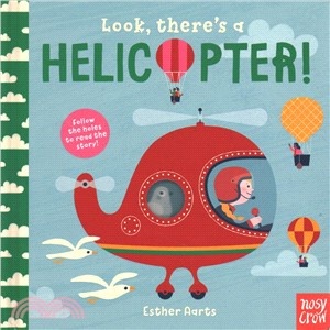 Look, There's a Helicopter! (硬頁推拉書)
