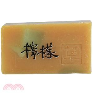 檸檬皂100g(油性/暗沉)