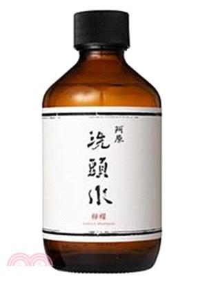 檸檬洗頭水250ml(油性/短髮)