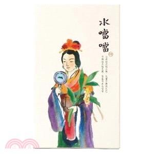 【阿原】水噹噹禮盒