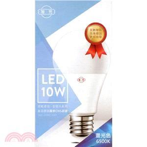 【旭光】LED燈泡-10W(晝光色6500K)
