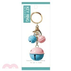簡單生活 鈴鐺鑰匙圈-甜心粉藍