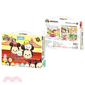 Disney Tusm Tusm兒童益智4 in 1 進階拼圖手提盒(玩樂麻吉系列)