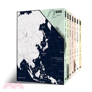 村上春樹旅行散文典藏套書〈附贈全新典藏書衣及書盒〉(共八冊)
