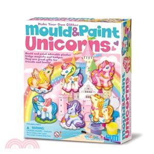 【4M】Mould & Paint Unicorns 彩虹獨角獸(製作磁鐵)