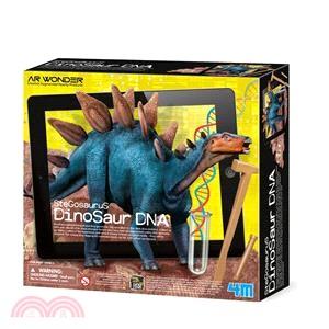 【4M】Stegosaurus Dinosaur DNA 基因解密-劍龍實境秀