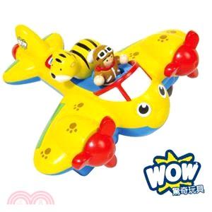 WOW Toys 叢林飛機 大黃蜂強尼