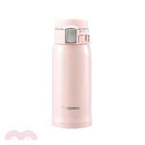 象印 不鏽鋼OneTouch真空保溫杯360ml 粉色