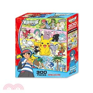精靈寶可夢太陽&月亮 300片盒裝拼圖(C)