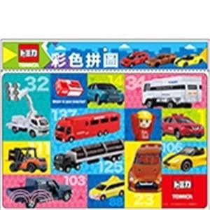 多美小汽車彩色拼圖(TM008E)