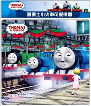 湯瑪士小火車可愛拼圖(TQ004X)
