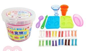 忍者兔安全小麥黏土12色:美味食物桶