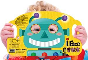 i Face:人物愛臉書