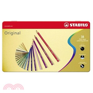 【STABILO】original系列細線高硬度色鉛筆-38色入