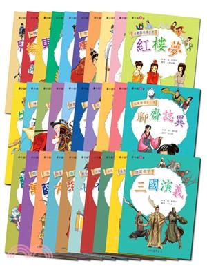 小說新賞系列(1-27集)