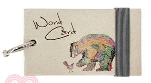 熊與鳥單字卡(彩色版)