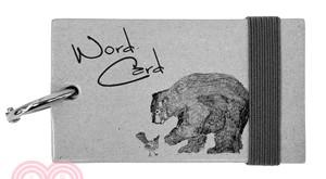 熊與鳥單字卡(黑白版)