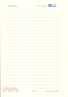 空大作業紙(續頁)