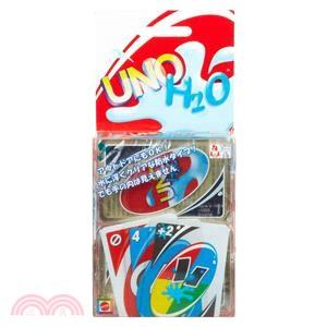 UNO H2O帶著走(日文版)〈桌上遊戲〉