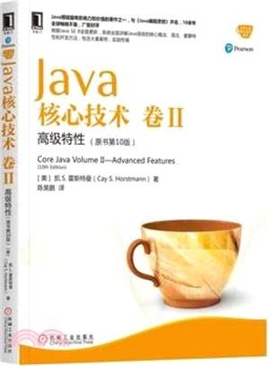 Java核心技術(卷II):高級特性(原書第10版)(簡體書)