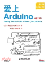 愛上Arduino  Getting Started With Arduino (2nd Edition)