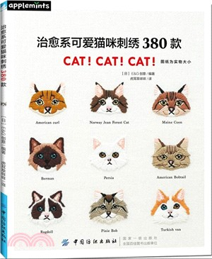 治癒系可愛貓咪刺繡380款(簡體書)
