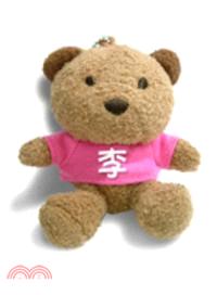 BOC03A-067 百家姓繽紛熊-李