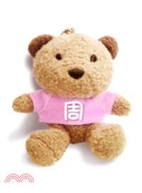 BOC03A-178 百家姓繽紛熊-周