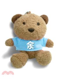BOC03A-162 百家姓繽紛熊-余