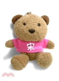 BOC03A-117 百家姓繽紛熊-宋