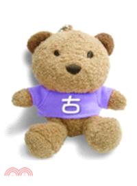 BOC03A-039 百家姓繽紛熊-古