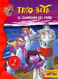 El guardian del faro / The Guardian of the Lighthouse