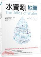 水資源地圖